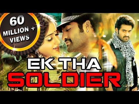 Ek Tha Soldier (Shakti) Hindi Dubbed Full Movie | Jr. NTR, Ileana D'Cruz