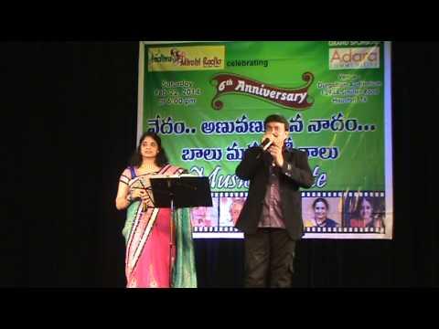 Tanivi teeralede- Sarada Akunuri/Ramu