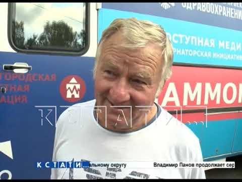 Передвижная больница приехала в Лукояновский район