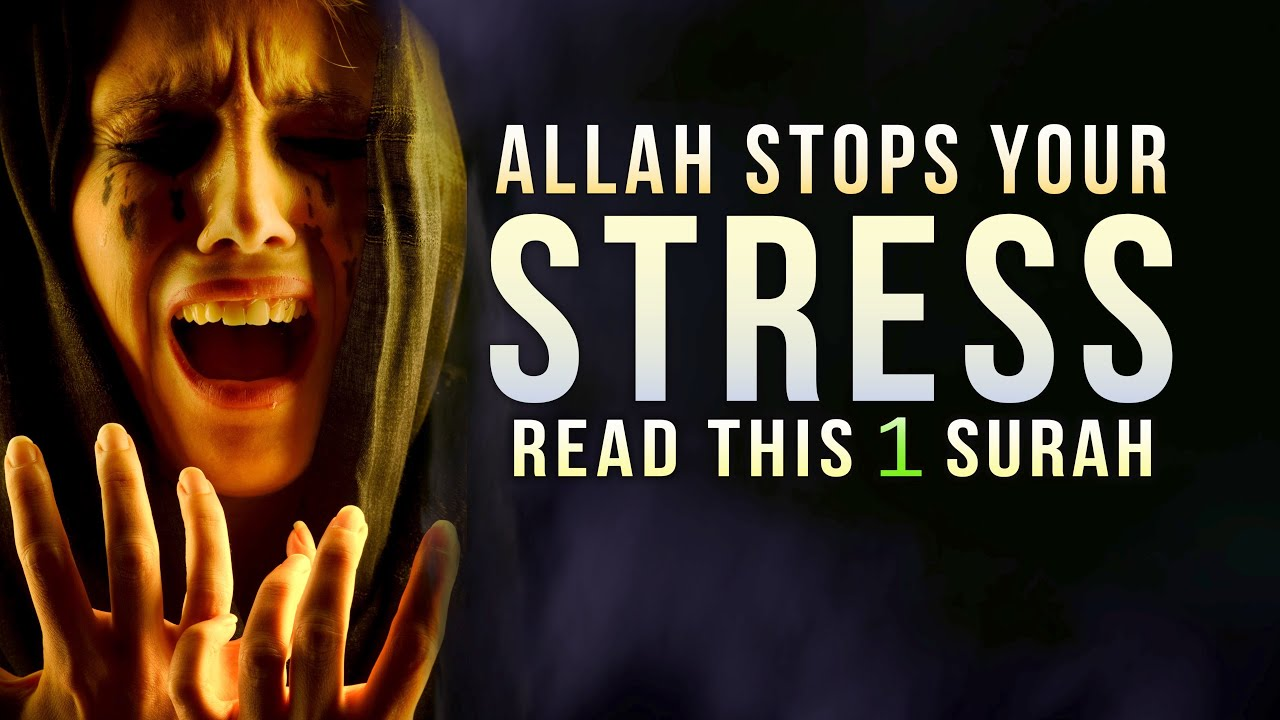 ONE SURAH ALLAH SOLVES ANY PROBLEM