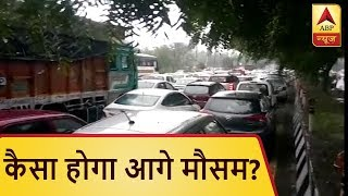 Monsoon Update of Delhi NCR: Cloudy Weather to Persist For Coming Two Days | ABP News