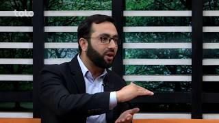 بامداد خوش - کلید نور - ادامه ترجمه و تفسیر سوره لقمان آیه ۲۵ الی ۳۰ با محمد اصغر وکیلی پوپلزی