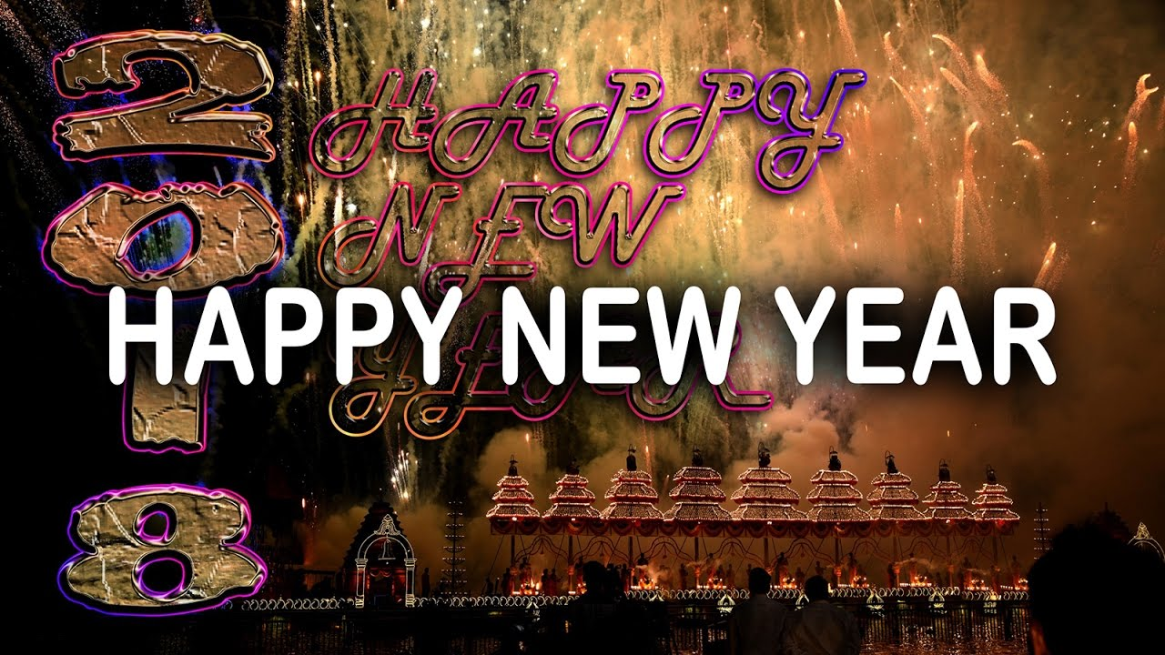 happy new year 2018 animated gif
