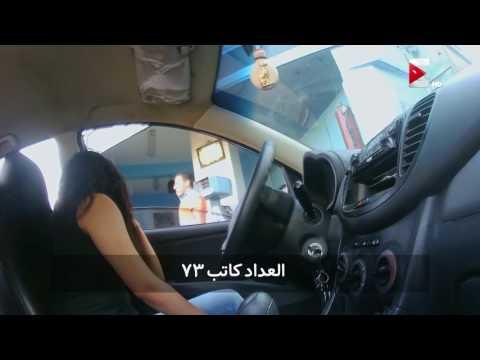 المخبر - الجارحي يفضح جشع عمال البنزينة في رفع أسعار البنزين  - 22:20-2017 / 7 / 25