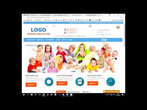 Создание интернет-магазина - предложение от веб-студии