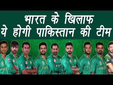 Champions Trophy 2017 Final: Pakistan Predicted XI against India | वनइंडिया हिंदी