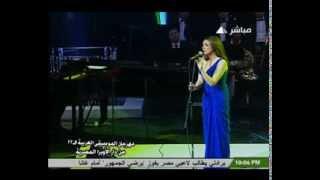 أنغام - ماجبش سيرتى - مهرجان الموسيقى العربية 2013