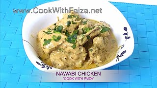 NAWABI CHICKEN *COOK WITH FAIZA*