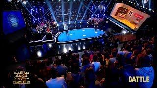 Dimanche Tout Est Permis S01 Episode 13 17-12-2017 Partie 02