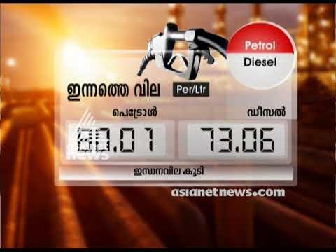 Petrol price cross 80 rs per litre