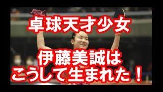 チャンネル登録をお願いします! → http://u0u1.net/I7zt 全日本女子で...