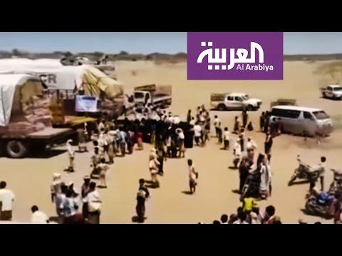 حملة شعبية لوقف استغلال الميليشيات للمنظمات الأممية  - نشر قبل 2 ساعة