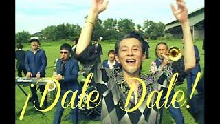 「¡Dale Dale! 〜ダレ・ダレ!〜 feat.チバユウスケ」Music Video / TOKYO SKA PARADISE ORCHESTRA
