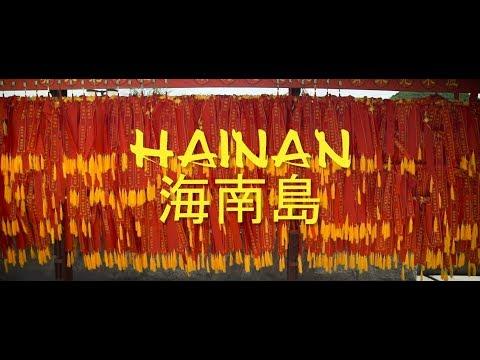 Welcome to Hainan Island. China