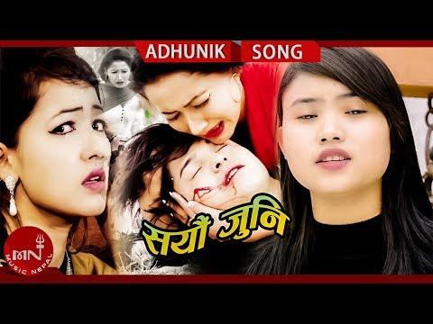 Sayau Juni - Purnima Lama & Ramesh Rai Ft. Asha, Sagar babu & Anil Bista | New Nepali Adhunik 2074