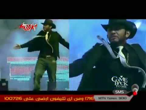Tamer Hosny - Come Back To Me #LIVE#