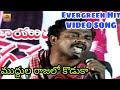 Pailam Santosh    Muddula Rajalo koduka    Telangana Folk songs