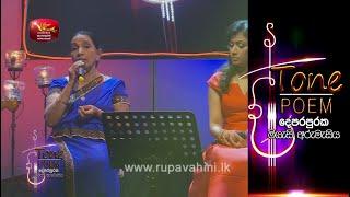 Mage Neela Nethu Sangalin @ Tone Poem with Indrani Bogoda Thumbnail