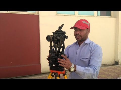 Vertical Angle Measurement With Transit Theodolite