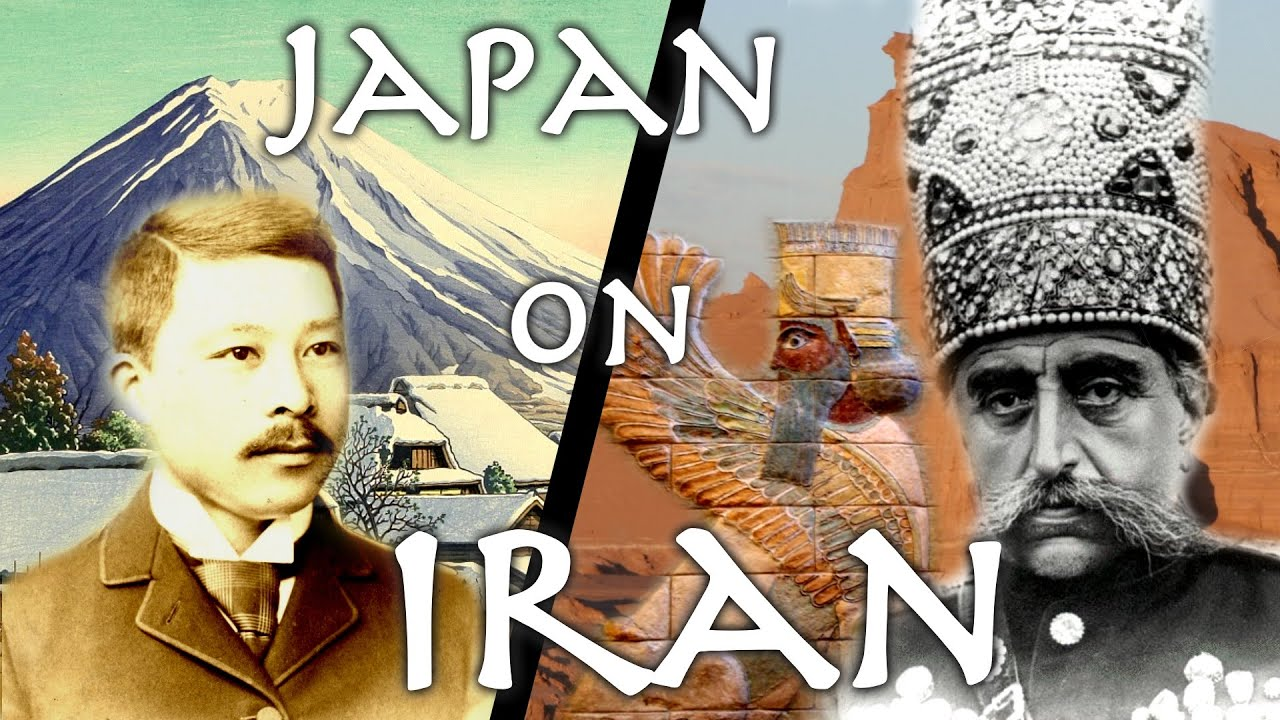 Japanese Traveler Describes Journey Across Iran and Ancient Persian Sites // (1899) Yenaga Toyokichi