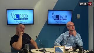 """Юрий Ватченко и Виталий Пасечник в программе """"Утро на Балткоме"""" #MIXTV"""