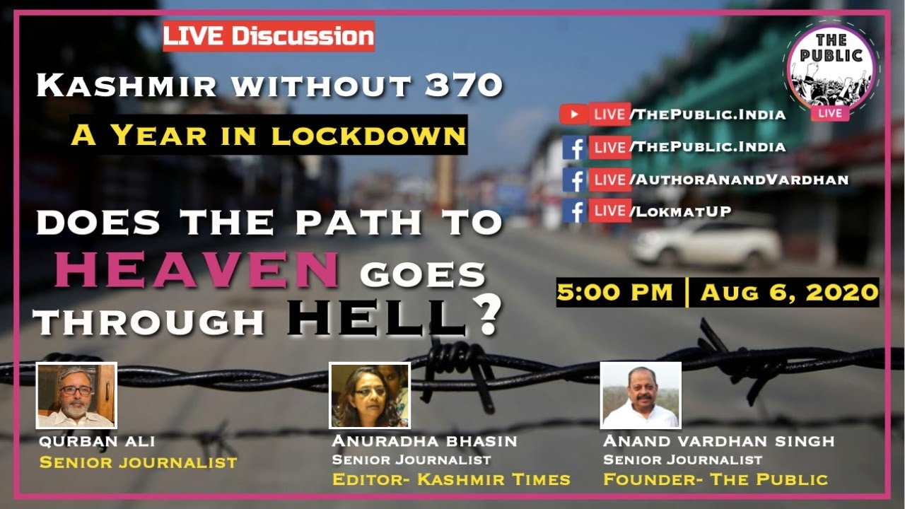 LIVE Discussion: Kashmir without Article 370 & A Year in Lockdown with Anuradha Bhasin & Qurban Ali