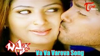 Bunny Songs - Va Va Vareva - Allu Arjun - Gowri Munjal