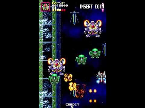 SD Gundam Neo Battling (SDガン...
