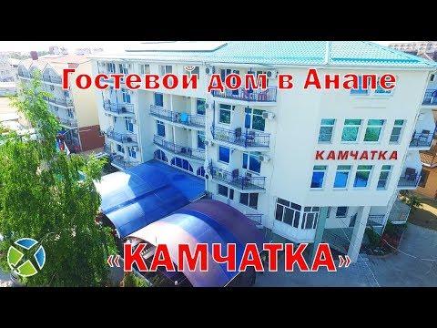 """""""Камчатка""""Гостевой дом в"""