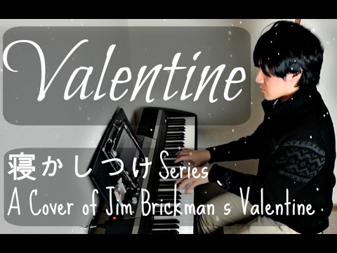 Happy Valentines ( A Cover of My Valentine by Jim Brickman)