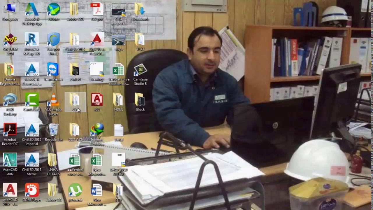 Sokkia prolink 1.15 software, free download