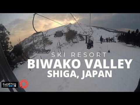 ski-resort-biwako-valley-|-shiga,-japan