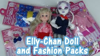 Daiso Japan Elly-chan Fashion Doll Review and Fashion Packs