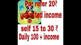 Earn unlimited free paytm cash ...