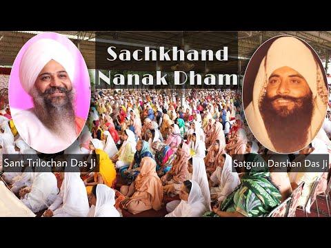 Sachkhand Nanak Dham Documentary - YouTube