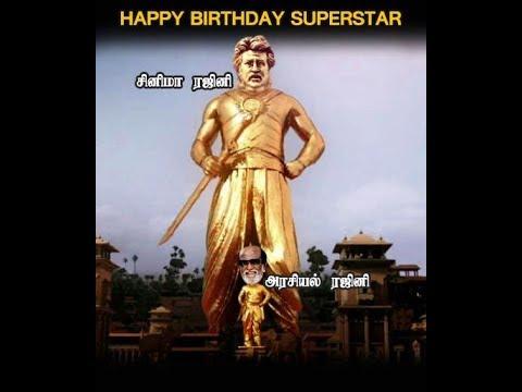Tribute to SuperStar | மரண மாஸ் ரஜினி