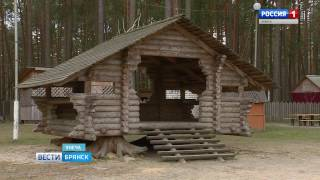 50 лет парку в Унече