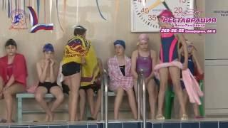 Комплексное плавание 200м  28 05 16(Комплексное плавание 200м 2004,2005 г.р., 100м 2006 г.р. 28.05.2016 короткая вода, Дети, Красноярск., 2016-05-30T15:03:04.000Z)