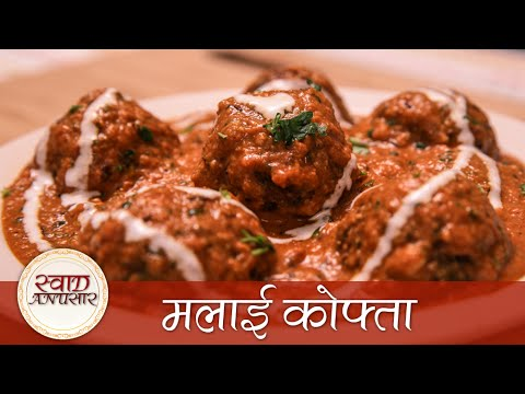 Malai kofta restuarant style recipe easy malai kofta restuarant style recipe easy to make north indian cuisine forumfinder Choice Image