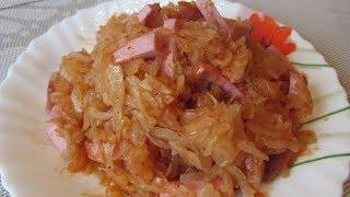 Капуста тушеная с колбасой очень просто и вкусно