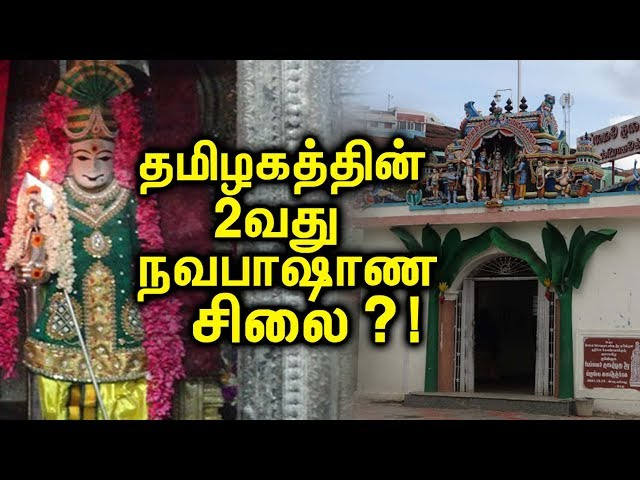 Who is Murugan? | War God | Tamil | Madan Gowri | MG | TravelerBase