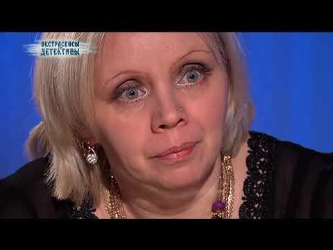 Русалка - Экстрасенсы ведут расследование - Выпуск 31.01.2014