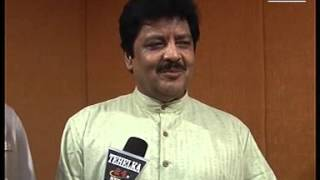 Udit Narayan  First studio With First Song Recording