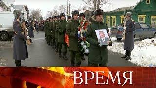 В Калужской области отдали последние почести майору Владимиру Чупину.