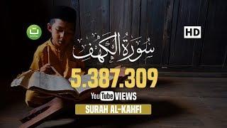 Download lagu Surah Al Kahfi Merdu dan Terjemah سورة الكهف Hatem Al Maliki MP3