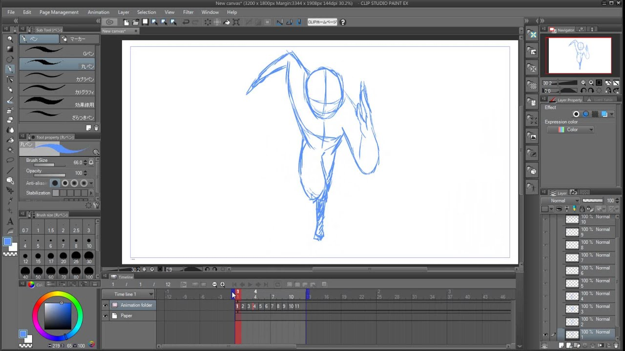 How To Make An Animation In Paint Studio Pro