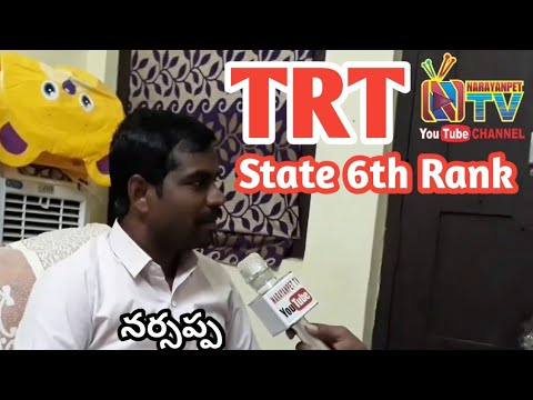 TRT STATE TOPPER // NARSAPPA // TEACHER RECRUITMENT TEST // DSC // TELANGANA TOPPER