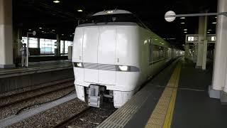 特急サンダーバード34号(4034M)大阪行金沢駅発車