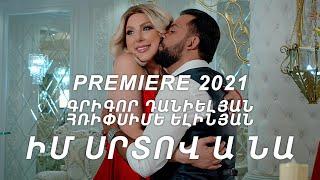 Grigor Danielyan & Hripsime Yelinyan - Im srtov a na 2021