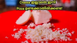 homemade cheese recipe| How to make cheese at home | Mozzarella cheese| miniature cooking